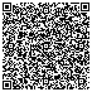 QR-код с контактной информацией организации Досжан темир жолы, АО