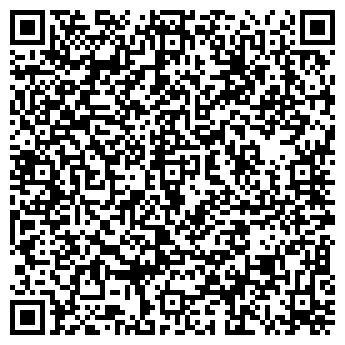 QR-код с контактной информацией организации Уй курылыс компаниясы, ТОО