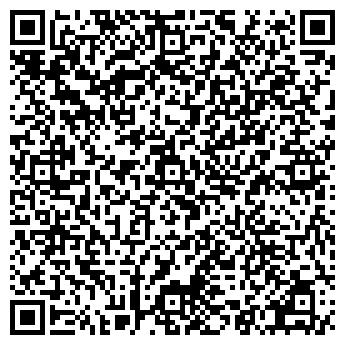 QR-код с контактной информацией организации Эмблин, ТОО