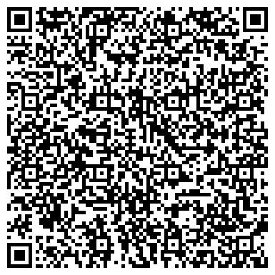 QR-код с контактной информацией организации Автодорожник (Змитрович И. В.), УЧТПП