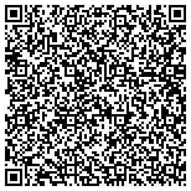 QR-код с контактной информацией организации СК Мастер Маркет, ТОО