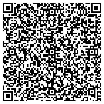 QR-код с контактной информацией организации Валерия ММ, ТОО