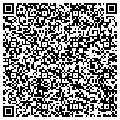 QR-код с контактной информацией организации KZ ПроектСтройКомплекс Атырау, ТОО