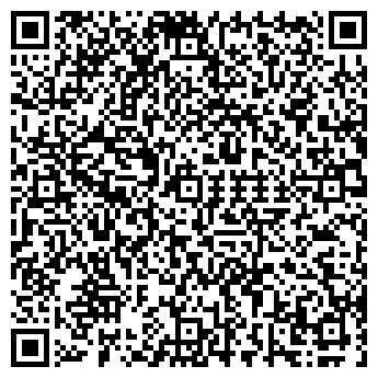 QR-код с контактной информацией организации Артс, ТОО