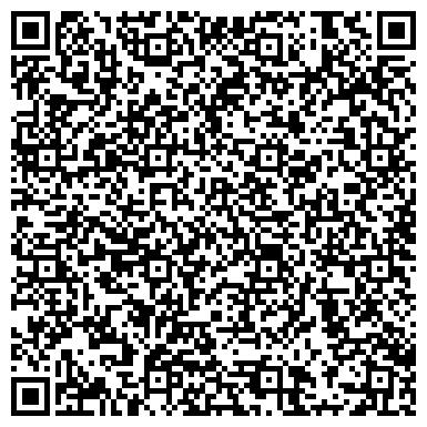 QR-код с контактной информацией организации VL-Projekt (ВЛ-Проект), ТОО