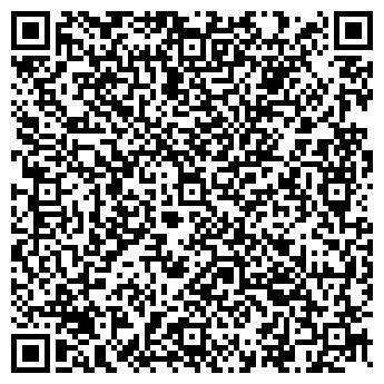 QR-код с контактной информацией организации Moon, Компания