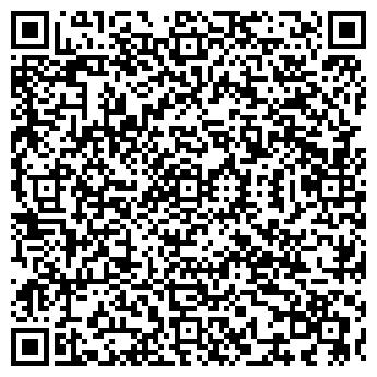 QR-код с контактной информацией организации АЭР-ИНВЕСТ, ТОО