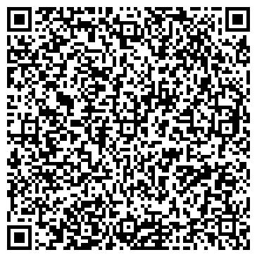 QR-код с контактной информацией организации Магистраль-2010, ТОО