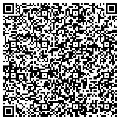 QR-код с контактной информацией организации Восточная строительная компания, ТОО