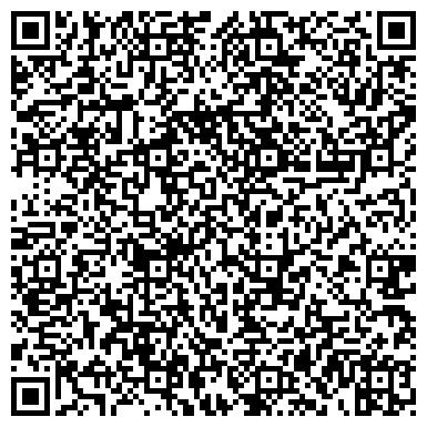QR-код с контактной информацией организации K&K,ТОО