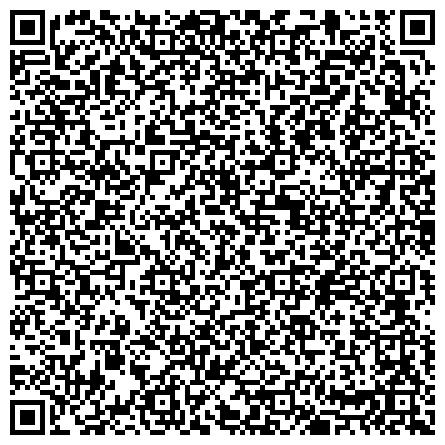 QR-код с контактной информацией организации Central Asia Industrial Company (Централ азия индастри компани), ТОО
