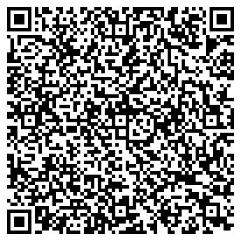 QR-код с контактной информацией организации Иннова Инвестмент, ТОО