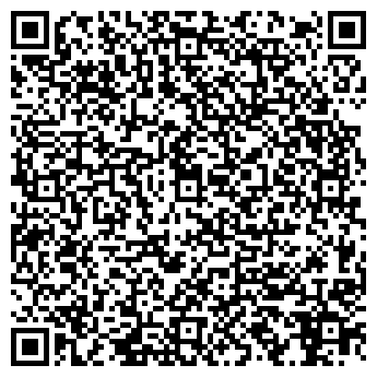 QR-код с контактной информацией организации Всё строй, ТОО