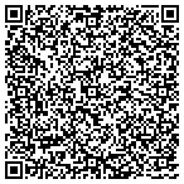 """QR-код с контактной информацией организации ТОО """"Speed Digital Services"""""""