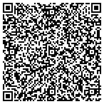 """QR-код с контактной информацией организации Интернет-магазин """"Комфорт для Вас"""""""
