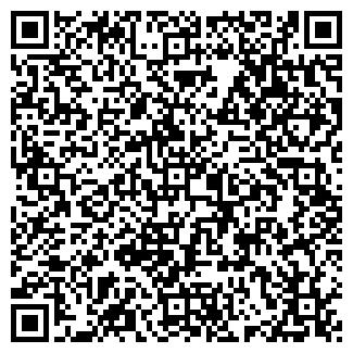 """QR-код с контактной информацией организации ИП"""" Абрамович"""""""