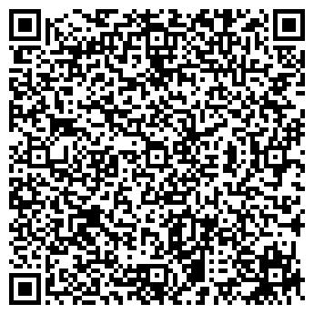 """QR-код с контактной информацией организации САЛОН """"ТЕПЛО"""""""