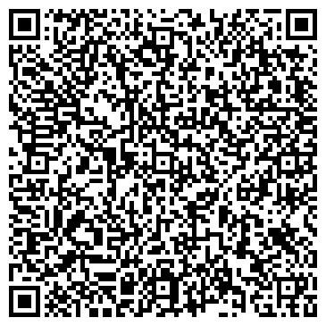 """QR-код с контактной информацией организации Общество с ограниченной ответственностью ТОО """"CS Караганда"""""""