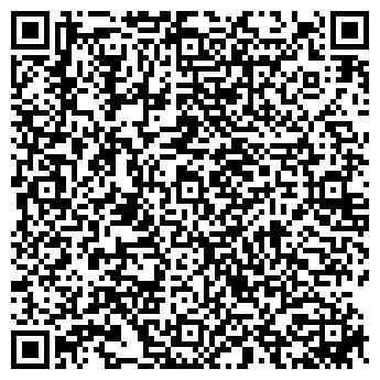 QR-код с контактной информацией организации profi altprom