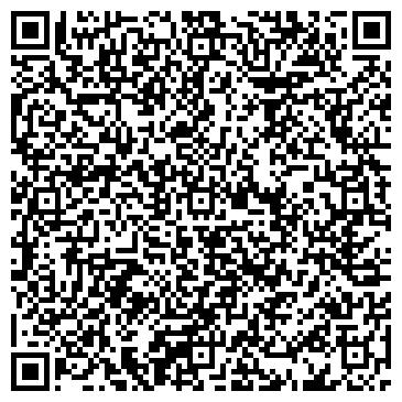 """QR-код с контактной информацией организации ООО """" КРЕАТИВ ПРОЕКТ"""""""