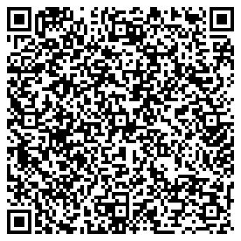 """QR-код с контактной информацией организации ТОО """"DMR Sport Service"""""""