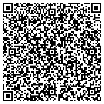 """QR-код с контактной информацией организации ТОО """"Компания Азия Энерго"""""""
