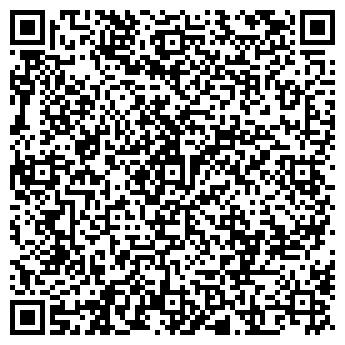 "QR-код с контактной информацией организации ТОО ""Grana Project"""