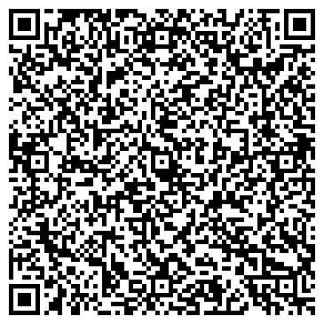 QR-код с контактной информацией организации ООО «Шлях»