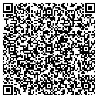 QR-код с контактной информацией организации ВАВИЛОН МАГАЗИН ЧП