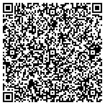 """QR-код с контактной информацией организации ЧП """"Тротуарщик"""""""