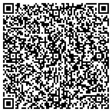 """QR-код с контактной информацией организации Студия камня """"Лорд"""""""