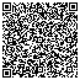 """QR-код с контактной информацией организации Частное предприятие ЧП """"Профрем"""""""