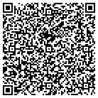 """QR-код с контактной информацией организации Частное предприятие ЧП """"Строй сервис"""""""