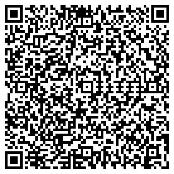 """QR-код с контактной информацией организации """"УКР-ТМС"""""""