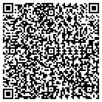 QR-код с контактной информацией организации Vasinbalkon