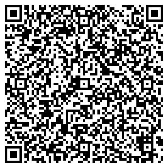 QR-код с контактной информацией организации Best-Balkon
