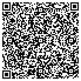 """QR-код с контактной информацией организации ЧП """"Рыжов"""""""