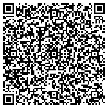 QR-код с контактной информацией организации Комфортстрой+