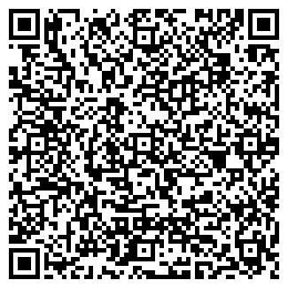 QR-код с контактной информацией организации ип аяулым