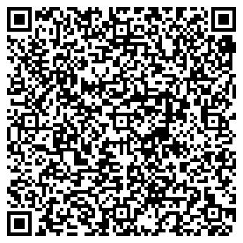 QR-код с контактной информацией организации Kreativ-plus