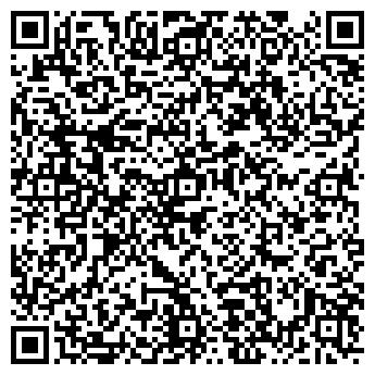 QR-код с контактной информацией организации Elitremstroy