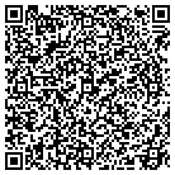 """QR-код с контактной информацией организации ТОО """"Авангард"""""""