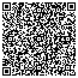 QR-код с контактной информацией организации ТОО Аймер