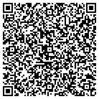 """QR-код с контактной информацией организации ООО """"АРТХАТА"""""""