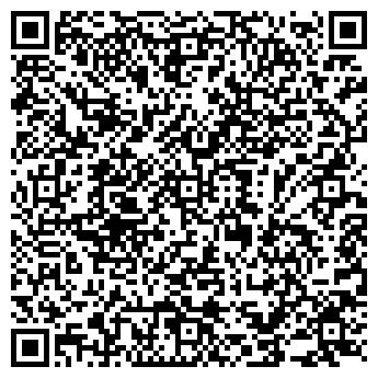 QR-код с контактной информацией организации Тепловент