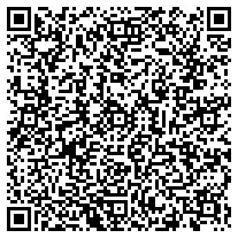 """QR-код с контактной информацией организации """"СТРОИМ ДЛЯ ВАС"""""""