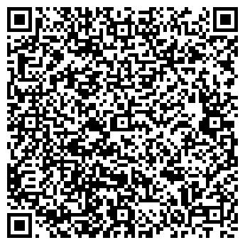 QR-код с контактной информацией организации Одиссея Групп