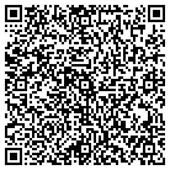 QR-код с контактной информацией организации Общество с ограниченной ответственностью Вилена-2, ООО