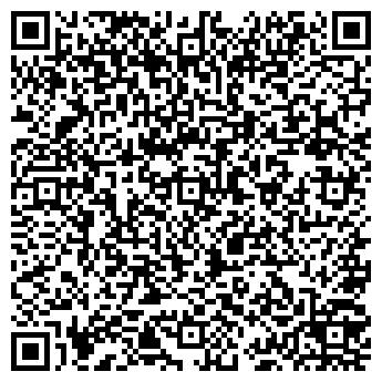 """QR-код с контактной информацией организации Частное предприятие Компания """"Стар Лайт"""""""