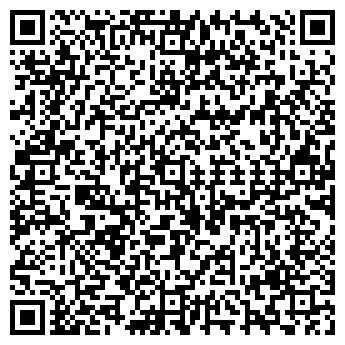 QR-код с контактной информацией организации Строй-сервис